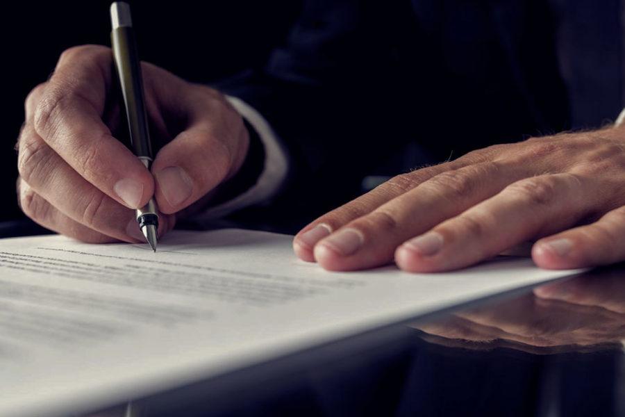 Правовой анализ документов