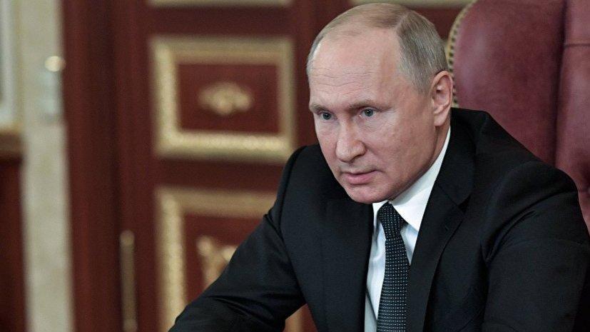 Путин поручил проработать возможность электронных расчетов между юрлицами