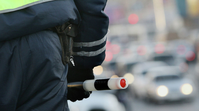 Эксперт оценил законопроекты об ужесточении наказания водителям, сбежавшим с места ДТП