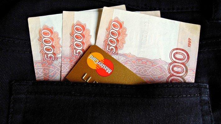 ЦБ меняет подход к перечислению зарплат физлицам в РФ