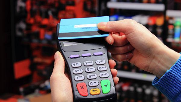 Visa увеличила лимит платежа по картам без ПИН-кода