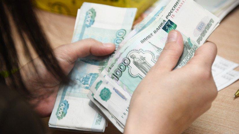 В России предложили увеличить стандартный налоговый вычет и снизить подоходный налог для работающих многодетных матерей