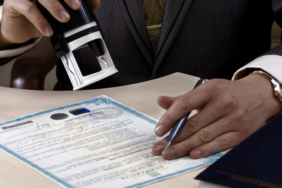 Регистрация некоммерческих организаций