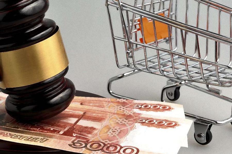Защита прав потребителей