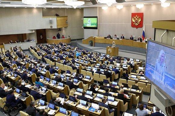 Россиянам расскажут об их льгота